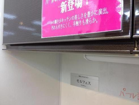 タカラ2.JPG