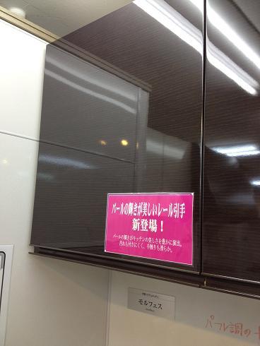 タカラ3.JPG